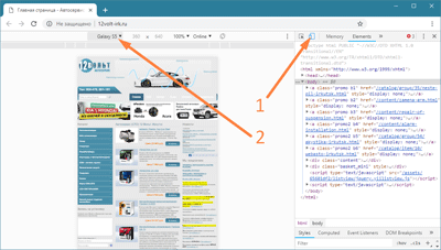Checking the responsiveness of the site in the Chrome browser