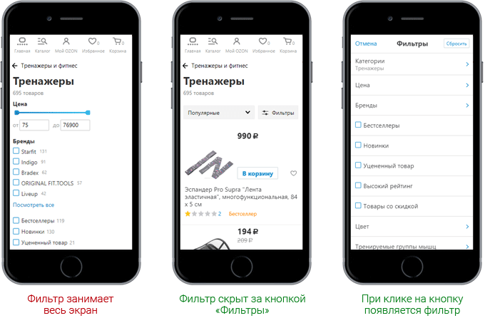 Adaptive filter for product catalog