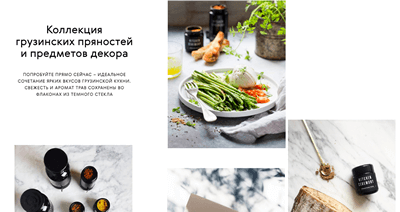 landing page with quality photos
