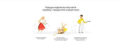 high-quality illustrations on the landing page
