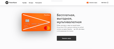 competent usability and landing page design