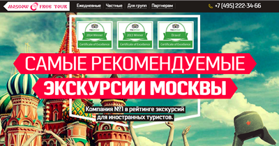 cta on the landing page