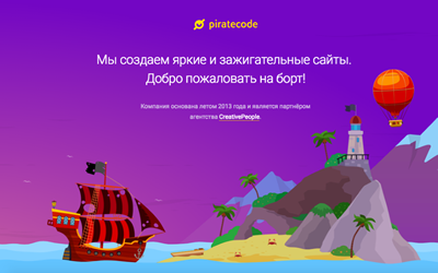 landing page for b2b