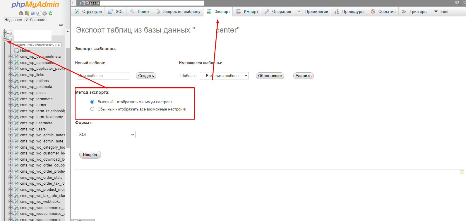 Example of export to PhpMyAdmin
