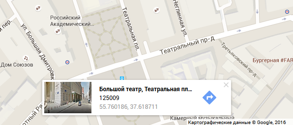 Determining the coordinates of a place for a marker on Google Maps