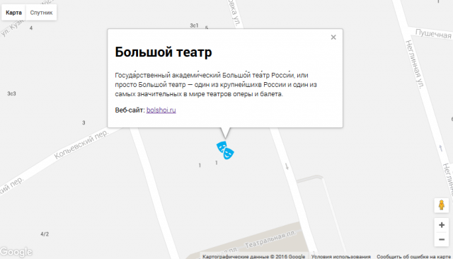 Add info window and description to marker on Google Maps.