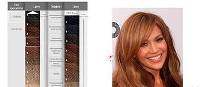 online selection of hair color
