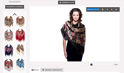 online fitting room for shawls