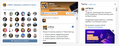 Social widgets on the company page
